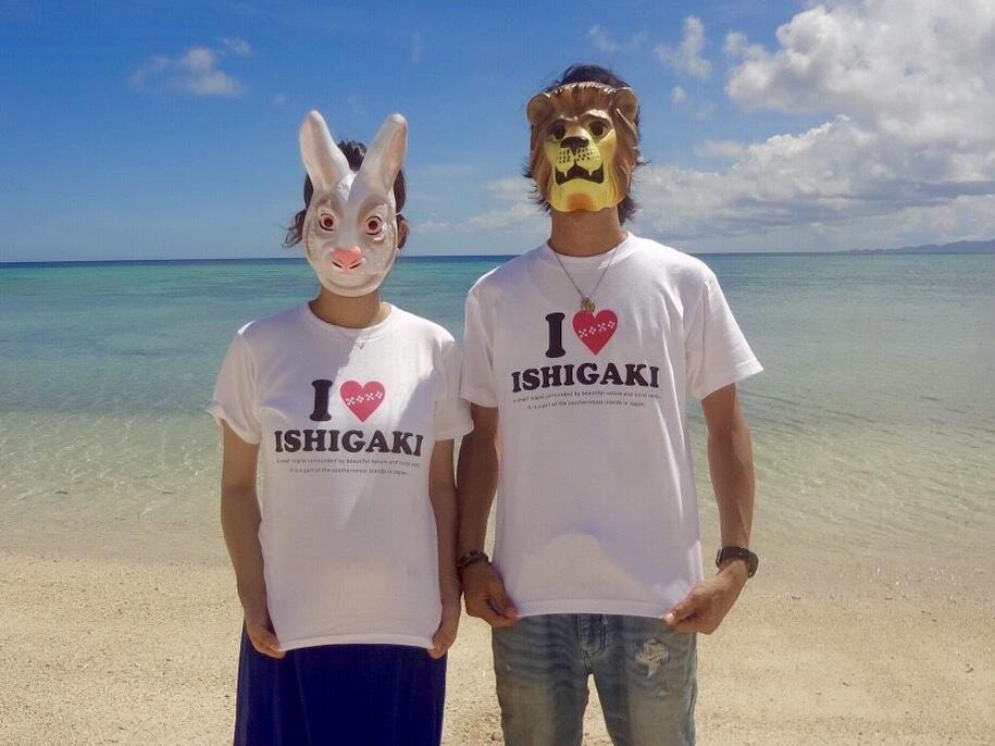 石垣島は自然豊かで人も温かい